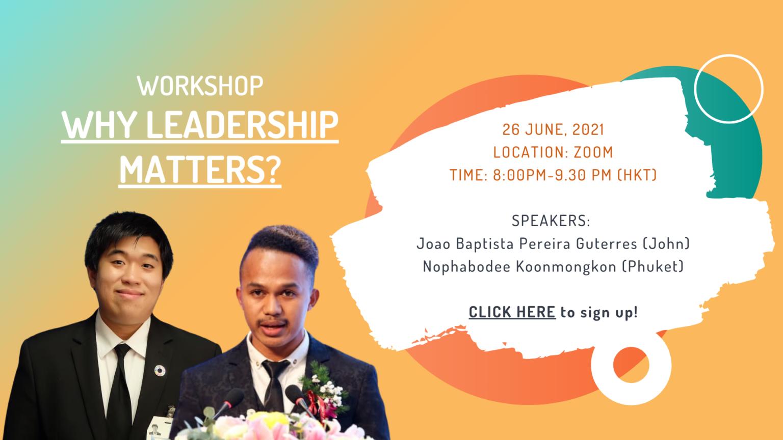 Workshop Announcement (2)